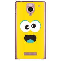 ベイビーモンスター イエロー (クリア) / for Disney Mobile on SoftBank DM016SH/SoftBank (YESNO)