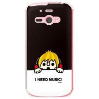 (スマホケース)need music ブラック (クリア)design by PansonWorks / for AQUOS PHONE es WX04SH/WILLCOM (SECOND SKIN)