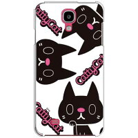 (スマホケース)CattyCat ホワイト (クリア)design by PansonWorks / for GALAXY J SC-02F/docomo (SECOND SKIN)