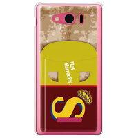 AQUOS PHONE Xx mini 303SH/SoftBank専用 SECOND SKIN スマートフォンケース マロンパイ クリア SSH303-PCCL-201-Y142