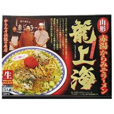 龍上海 赤湯からみそラーメン 3食入