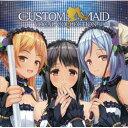 カスタムメイド VOCAL COLLECTION CD