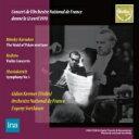 Shostakovich ショスタコービチ / ショスタコーヴィチ:交響曲第5番 革命 、ブラームス:ヴァイオリン協奏曲、他 スヴェトラーノフ&フランス国立管、クレーメル 1978 ステレオ 2CD 輸入盤