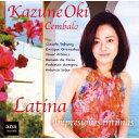 Latina/内なる印象/CD/ANCD-10002