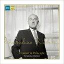 Brahms ブラームス / Piano Concerto, 2, Sym, 4, : Sviatoslav Richter P Rowicki / French National Radio O +chopin 輸入盤