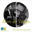 Brahms ブラームス / ブラームス:ヴァイオリン協奏曲 ミシェル・シュヴァルベ 1964ステレオ 、バッハ:無伴奏ヴァイオリン・ソナタ第1番 ドゥヴィ・エルリー 1971ステレオ +3CD 輸入盤