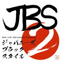 JAPANESE BLACK STYLE vol.2/CD/BZCD-62