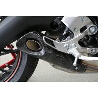 MT-09 MT-09 ABS MT-09 トレーサー その他マフラーパーツ SSK エスエスケー マフラーカバー タイプ:綾織り艶あり