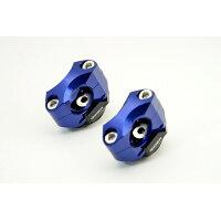 SSK エスエスケー ハンドルポスト RIDEA ハンドルバーライザー 5ポジション カラー:ブルー Φ22.2ハンドル