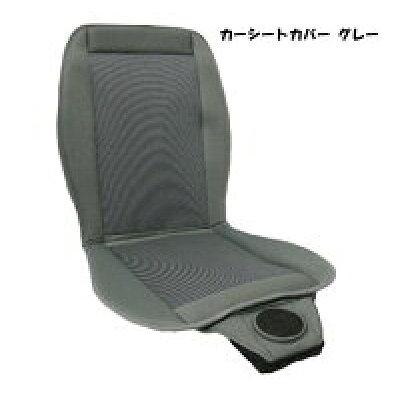 クールエアカーシート カーシートカバー 冷風送風 シートクッション