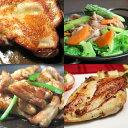 水郷どり焼き肉4種セット