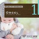 CD Orgel 1 - Classical music -