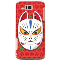 Coverfull キツネ面開眼 三つ巴レッド クリア design by figeo / for AQUOS PHONE CL IS17SH/au ASHA17-PCCL-152-M678