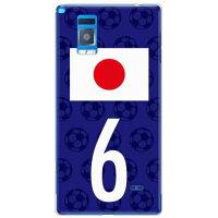 (スマホケース)Cf LTD 日本代表チーム応援6 (クリア)/ for Optimus G LGL21/au (Coverfull)