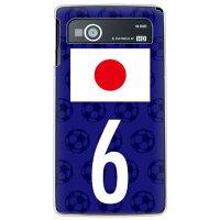(スマホケース)Cf LTD 日本代表チーム応援6 (クリア)/ for MEDIAS LTE N-04D/docomo (Coverfull)
