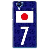 AQUOS PHONE SH-01D/docomo専用 Cf LTD 日本代表チーム応援7 クリア DSHA1D-PCCL-152-M982