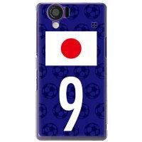 AQUOS PHONE 102SH/SoftBank専用 Cf LTD 日本代表チーム応援9 クリア SSH102-PCCL-152-M984