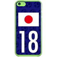 スマートフォンケース  Cf LTD 日本代表チーム応援18 クリア  iPhone 5c/SoftBank
