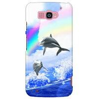 (スマホケース)Dolphin Rainbow A design by DMF / for MEDIAS X N-06E/docomo (Coverfull)