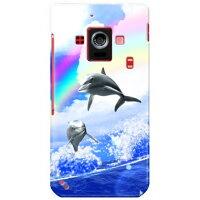 AQUOS PHONE ZETA SH-02E/docomo専用 Dolphin Rainbow A design by DMF DSH02E-ABWH-151-MAO2
