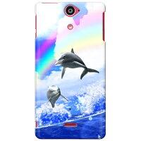 (スマホケース)Dolphin Rainbow A design by DMF / for Xperia AX SO-01E/docomo (Coverfull)
