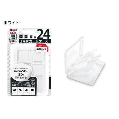 アローン カードケース24枚 ホワイト