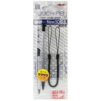 アローン new3DSLL用 伸縮タッチペン ブラック