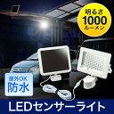 LEDセンサーライト EEX-LEDSR05