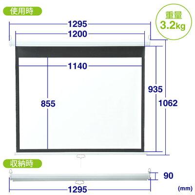 イーサプライ プロジェクタースクリーン 吊り下げ 壁固定 画像比率4 3 60インチ EEX-PST1-60