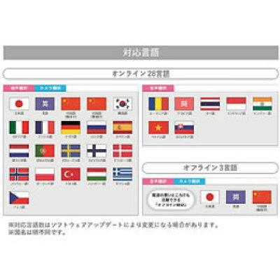 富士通 FUJITSU arrows hello AT01