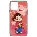 藤家 Fujiya iPhone 12 mini 5.4インチ対応 不二家 ガラスハイブリッド O. ペコ和柄ピンク