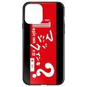 藤家 Fujiya iPhone 12/12 Pro 6.1インチ対応 マジックインキ ガラスハイブリッド C. ラベルデザイン