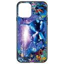 藤家 Fujiya iPhone 12 mini 5.4インチ対応 ラッセン ガラスハイブリッド D. BRILLIANT PASSAGE