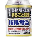 業務用バルサン 事務所・工場まるごと殺虫(80g)