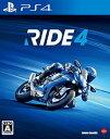 RIDE 4/PS4/PLJM16726