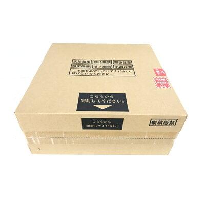popIn Aladdin2 プロジェクター付きLEDシーリングライト PA20U01DJ