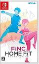 FiNC HOME FiT(フィンクホームフィット)/Switch/HACPAWK6A/A 全年齢対象