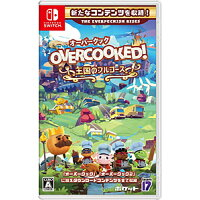 Overcooked! - オーバークック 王国のフルコース/Switch/HACPAXU5A