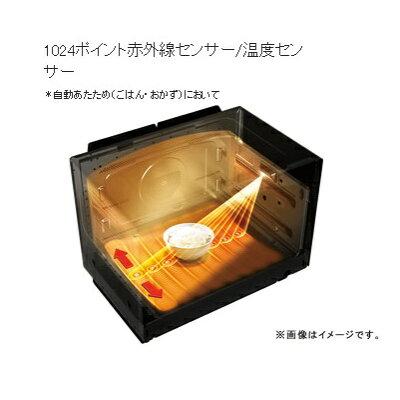 TOSHIBA 石窯ドーム スチームオーブンレンジ ER-TD5000(K)