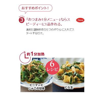 TOSHIBA 石窯ドーム スチームオーブンレンジ ER-TD70(K)