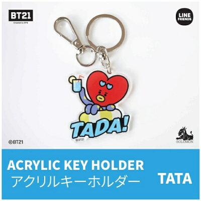 ソロモン商事 アクリルキーホルダー BT21 ATC-BT21-TT TATA