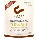 クレバー マッスル プロテイン チョコレート味(900g)