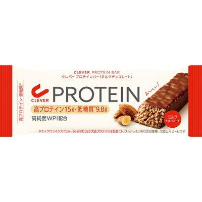 クレバー プロテインバー ミルクチョコレート(1個)