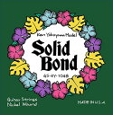 Solid Bond Ken Yokoyama Signature Guitar Strings GS-KY-1048