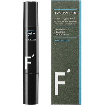 エフダッシュ フレグランショット シトラスムスクの香り(3g)