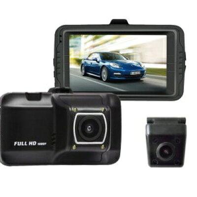 16GB microSDカード付 ドライブレコーダー  前後 カメラ 2カメラ 1年 駐車監視 衝撃録画 常時録画 イベント録画 一体型 デュアルカメラ 最新 ビッグパワー BIGPOWER MDR CAM2