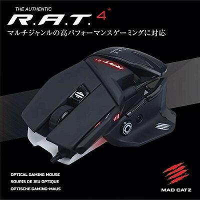 Mad Catz ゲーミングマウス R.A.T. 4+ Pixart PMW MR03MCINBL000-0JI
