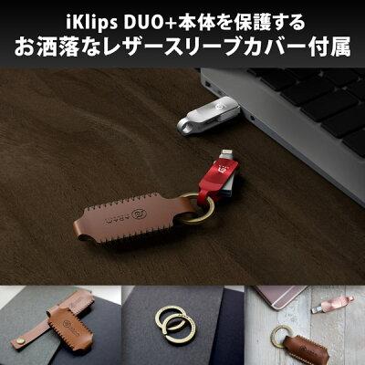 ADAMELEMENTS ADAM elements iKlips DUO+ Lightning USBメモリ 64GB ゴールド ADRAD64GKLDPGAJ