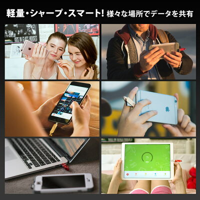 ADAMELEMENTS ADAM elements iKlips DUO+ Lightning USBメモリ 128GB レッド ADRAD128GKLDPARJ