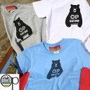 オーシャンパシフィック Ocean Pacific KIDS 5.6オンス プリント Tシャツ くま 上半身 140 ミックスグレー 599011-R